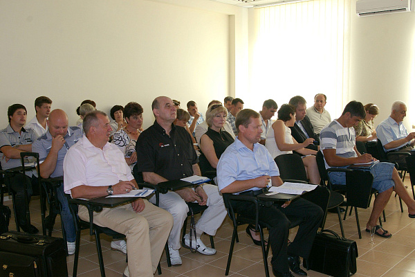 The first Business conference and opening of Educational center of CIAB